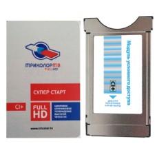 CAM модуль Триколор ТВ CI+ UltraHD