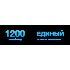 Карта Единый (Триколор ТВ)