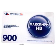 Kарта оплата Максимум HD