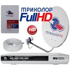 Комплект Триколор ТВ Full HD GS U510